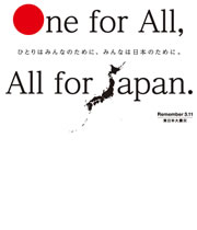 One for all,All for Japan!