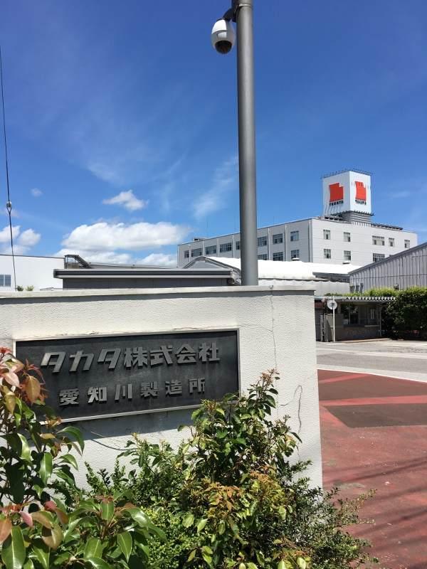 タカタ愛知川製作所(6月16日撮影)