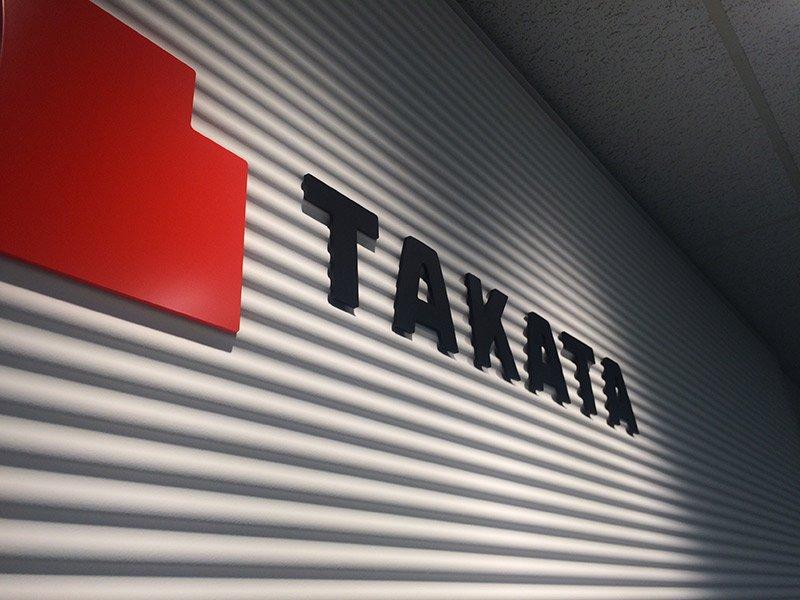 タカタの本社受付