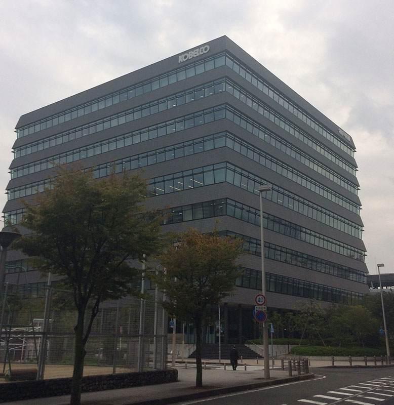 神戸製鋼所の本社