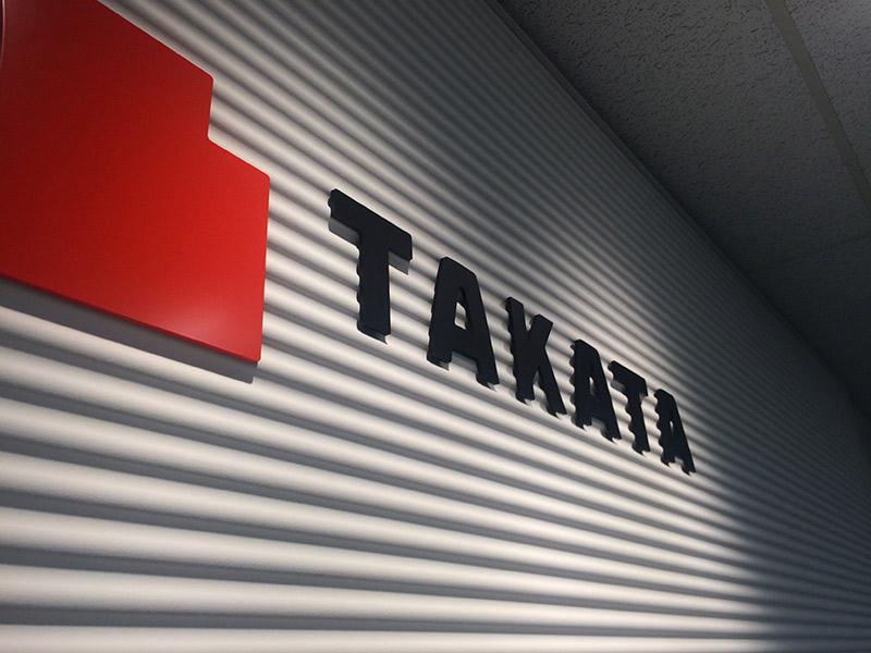タカタ本社受付