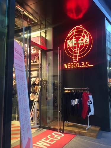 「WEGO」原宿竹下通り店