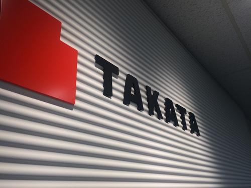 タカタ本社
