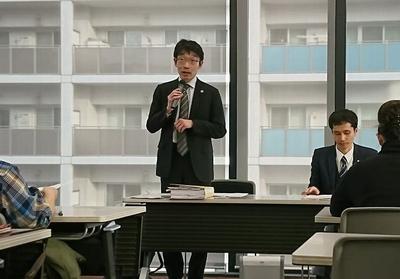 大阪被害者説明会