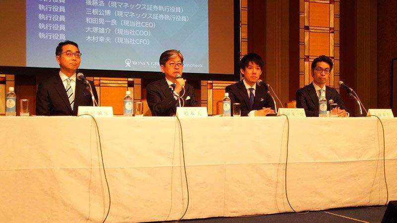 左から勝屋氏、松本氏、和田氏、大塚氏