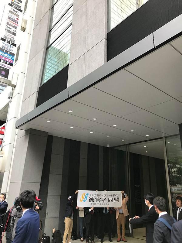 会見が行われたビルで横断幕を掲げるオーナー