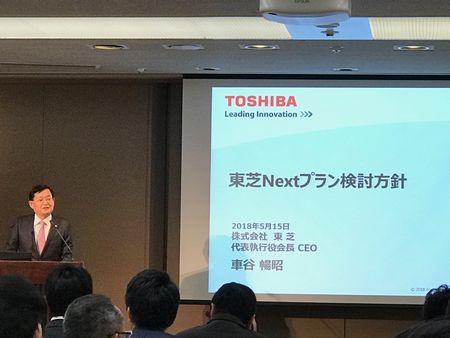 会見する車谷CEO(5月15日)