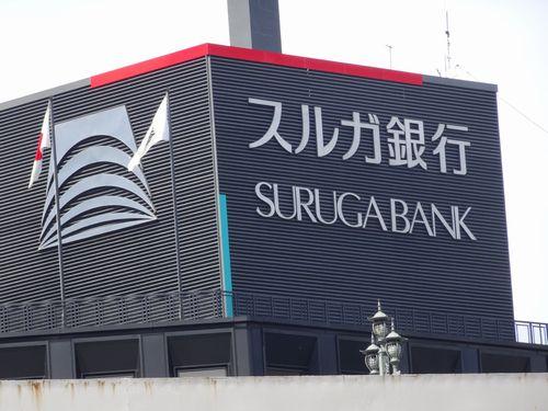 決算訂正したスルガ銀行