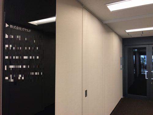 ガヤルドの本社入口(5月撮影、既に退去)