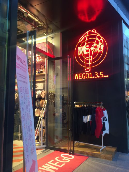 「WEGO」原宿竹下通り店(2017年12月撮影)