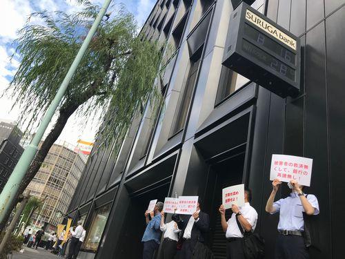 抗議するシェアハウスオーナーら(9月10日午前)