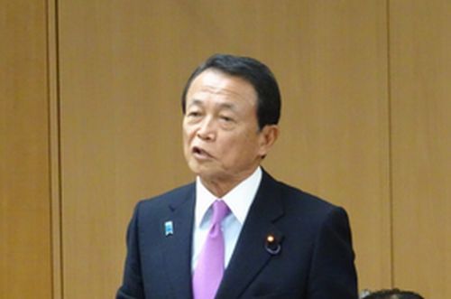 麻生太郎・金融担当大臣