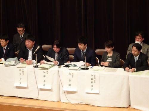 ケフィアグループ被害対策弁護団説明会(1月15日)