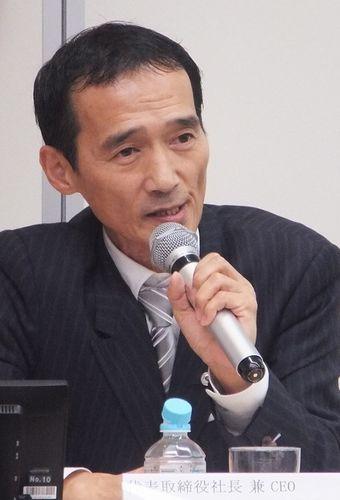 株)パン・パシフィック・インタ...