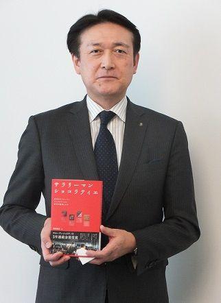 小屋松社長、昨年末に出版された「サラリーマンショコラティエ」(ダイヤモンド・ビジネス企画)を手に(TSR撮影))
