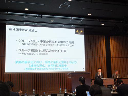 会見する瀬戸社長(左)と松本取締役