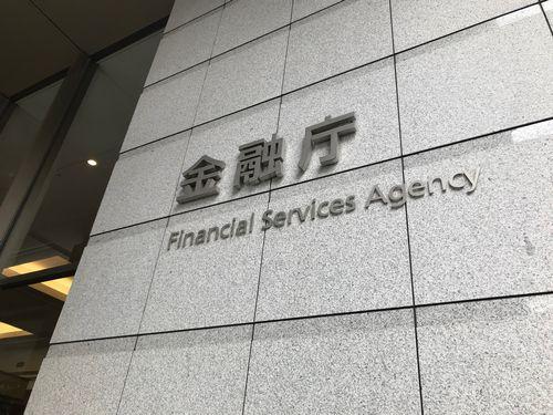 ガイドラインのアンケート結果を公表した金融庁