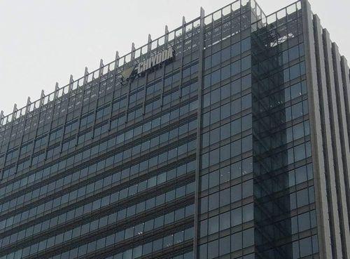 千代田化工の本社(横浜市)