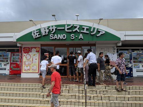 東北道・佐野SA(8月14日午後・画像は一部加工しています)