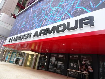 UNDER ARMOUR BRAND HOUSE 新宿