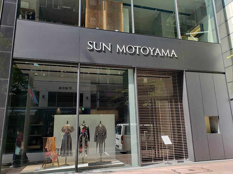 サンモトヤマ銀座本店(9月27日正午)