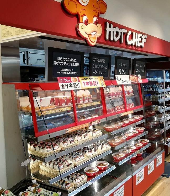おにぎりや丼商品が並ぶホットシェフ売場(セコマ提供)
