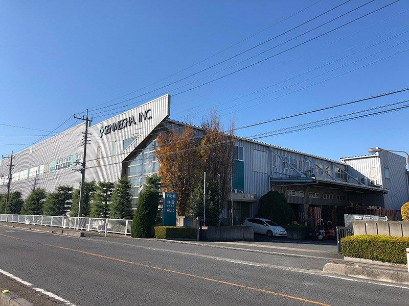 千明社・幸手工場