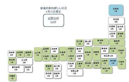 日本地図コロナ0413