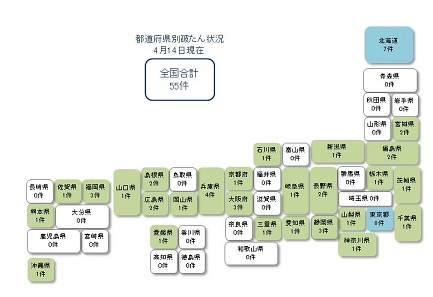 日本地図コロナ0414