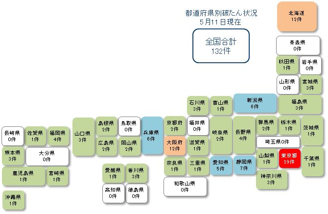 日本地図0511