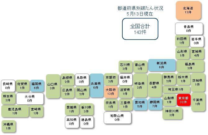 日本地図0513