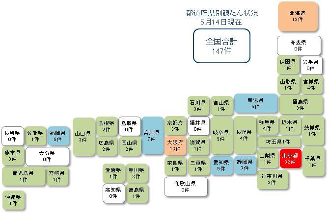 日本地図0514