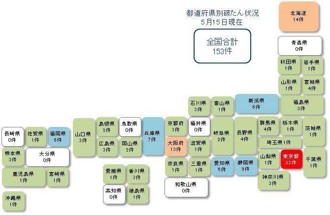 日本地図0515-2