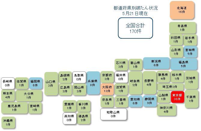 日本地図0521