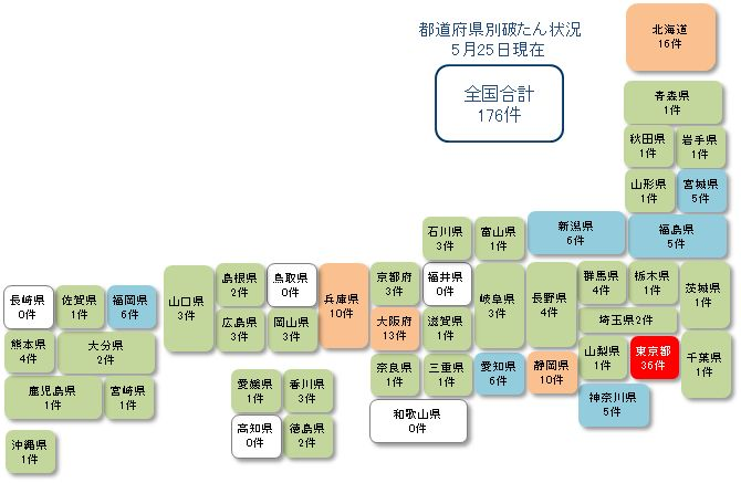 日本地図0525