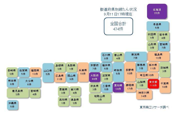 日本地図0911