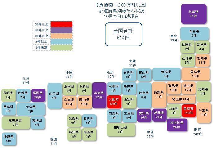 日本地図1022①
