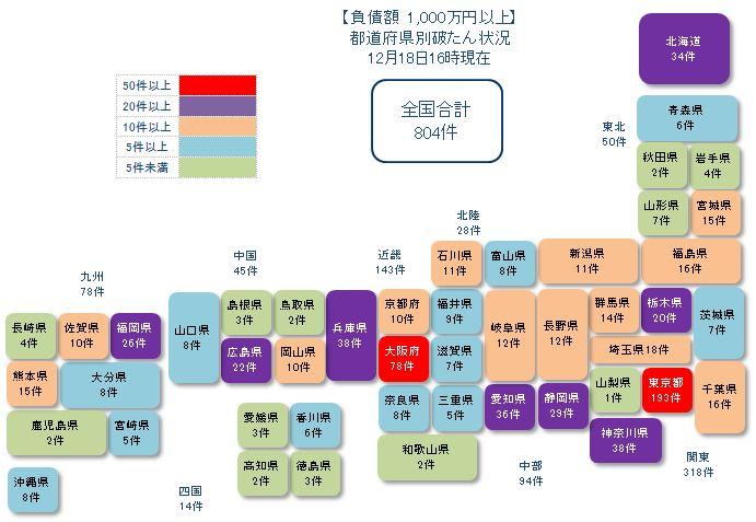 日本地図1218①