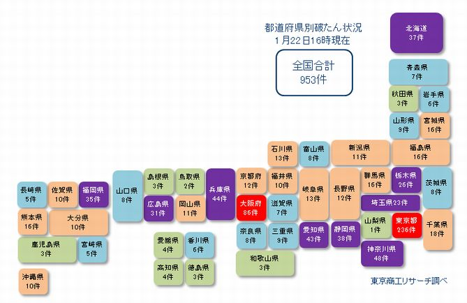日本地図0122②