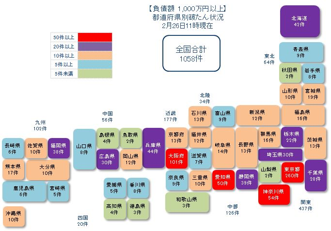 日本地図0226以上のみ