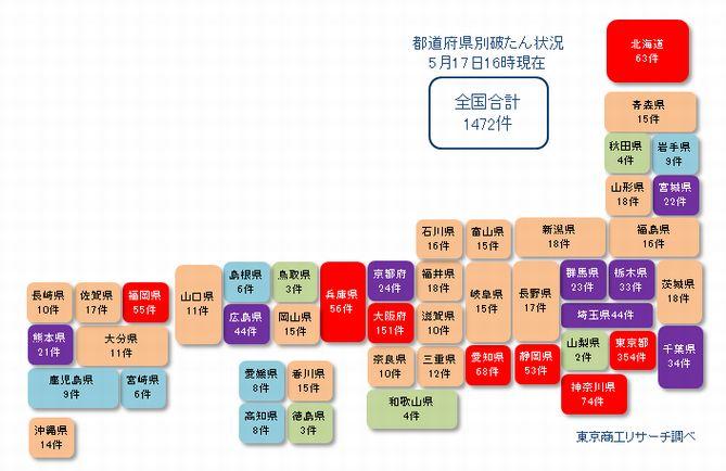 日本地図20210517②