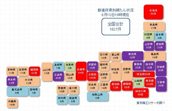 日本地図20210610②