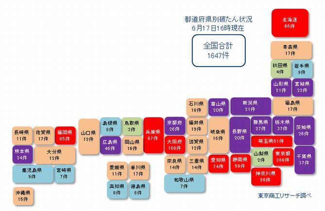 日本地図20210617②