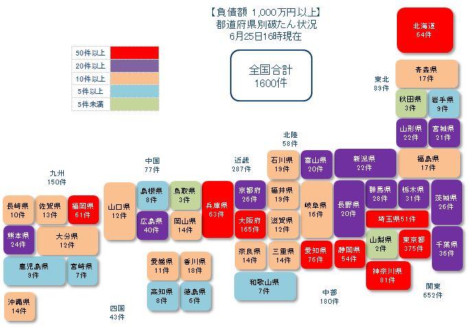 210625日本地図以上