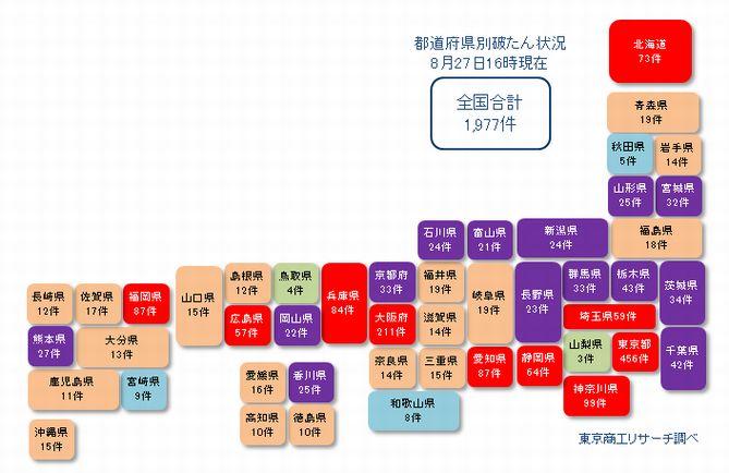 日本地図20210827②