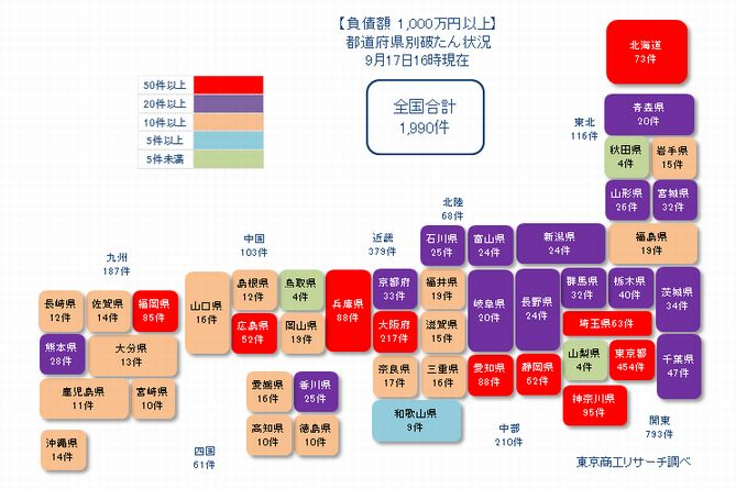 日本地図20210917①