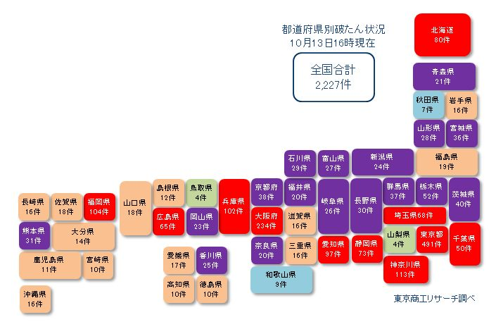 日本地図20211013②