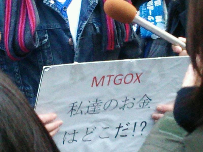 MTGOX本社前で(2014年撮影)