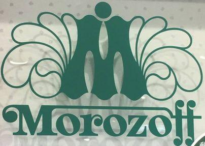 モロゾフ②