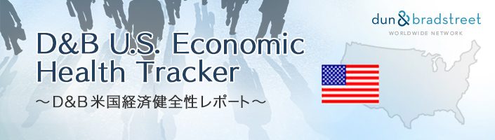 D&B U.S. Economic Health Tracker